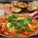 Shakshukah - www.ohlardy.com
