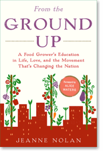 From the Ground Up - www.ohlardy.com