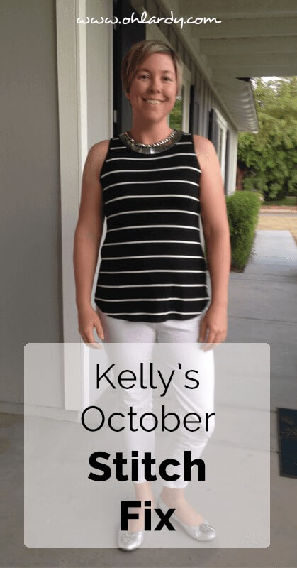 Kelly's October Stitch Fix